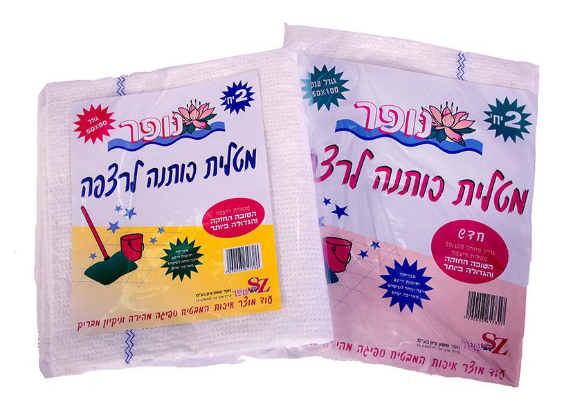 נופר רצפה 50/80 כותנה 2 יח'