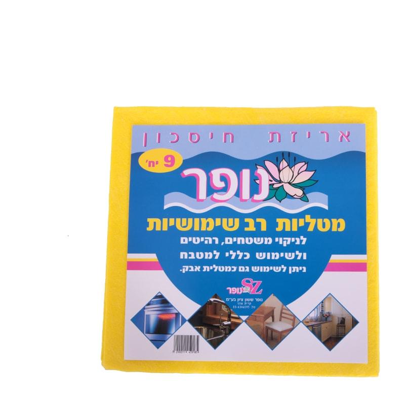נופר רב שימושי 9 יח'