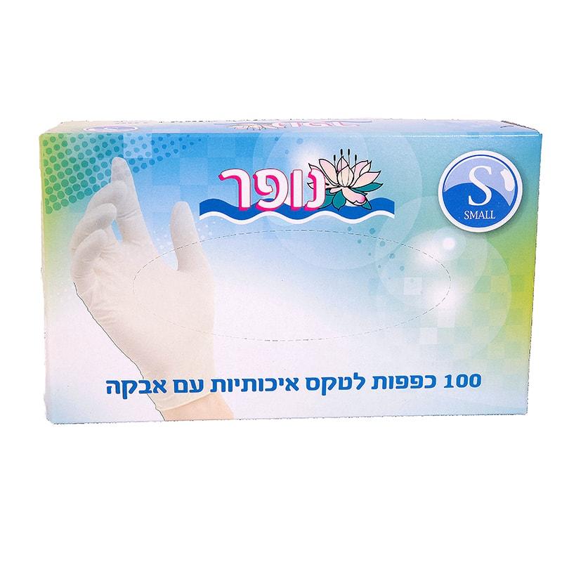 נופר כפפות לטקס 100 יח'