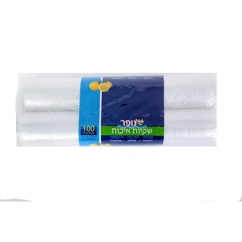 נופר שקיות הקפאה 100 יח' - זוג בשרינק