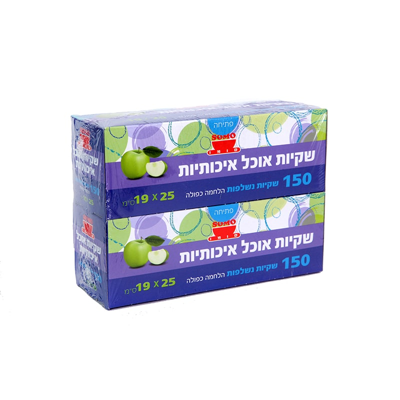 סומו שקיות אוכל 150 מארז 2 יח