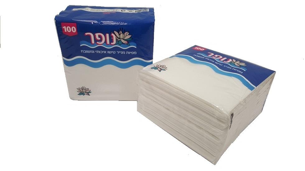 נופר מפיות נייר איכותיות 100 יח' - לבן